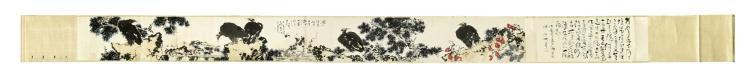 PAN TIANSHOU: INK ON PAPER FINGER PAINTING HAND SCROLL 'VULTURES'
