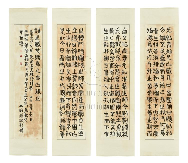 QI BAISHI: SET OF FOUR INK ON PAPER CALLIGRAPHY SCROLLS