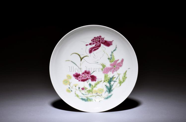 FAMILLE ROSE 'FLOWERS' DISH