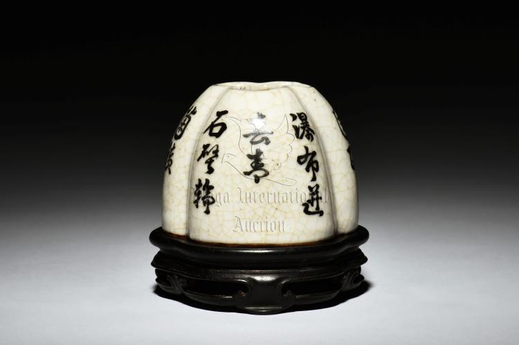 TANG YING: INK CALLIGRAPHY ON LOBED SPITTOON