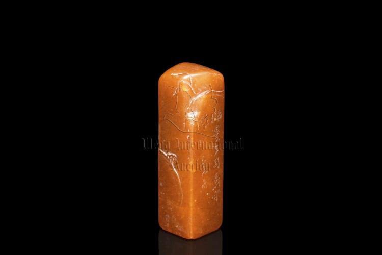 SHOUSHAN SOAPSTONE CARVED 'POETRY' SEAL