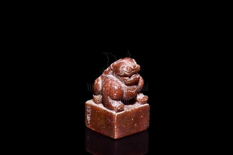 SHOUSHAN SOAPSTONE CARVED 'MYTHICAL BEAST' SEAL