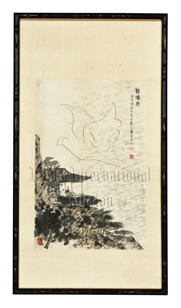 FU BAOSHI: FRAMED INK AND COLOR ON PAPER PAINTING 'LANDSCAPE SCENERY'