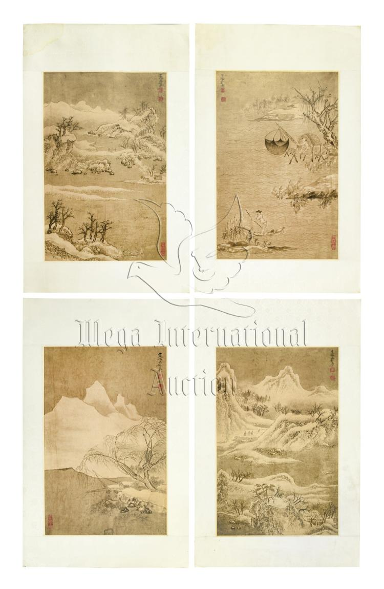 JIN ZHENZHI: FOUR INK ON PAPER PAINTINGS 'LANDSCAPE SCENERY'