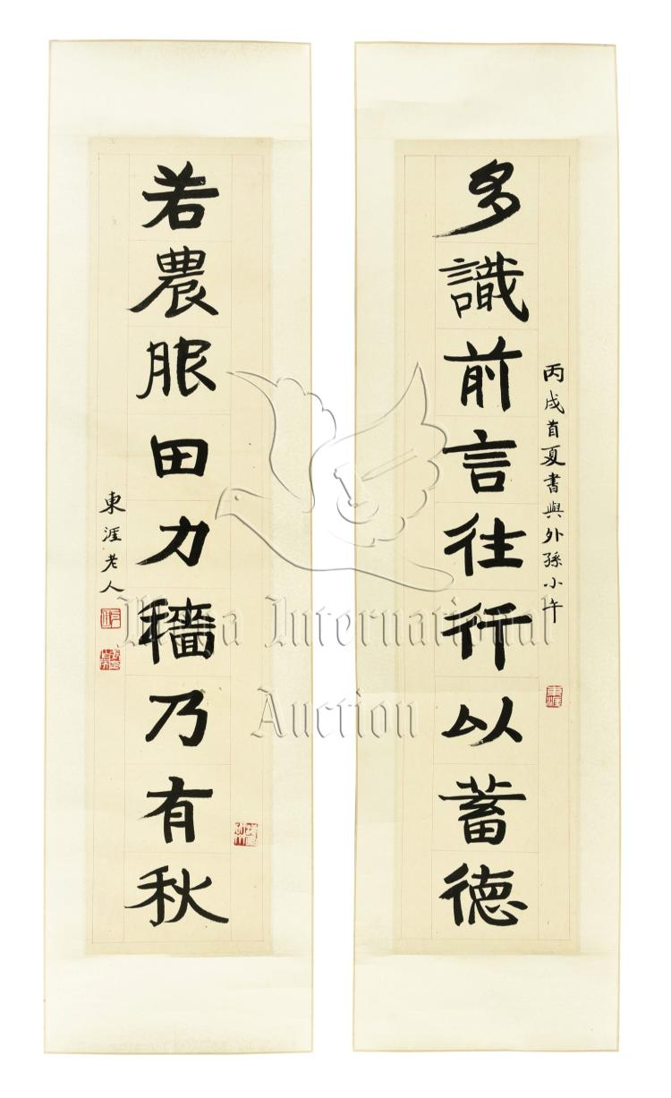 ZHANG BOYING: PAIR OF RHYTHMIC COUPLET CALLIGRAPHY