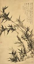 WU ZHEN: INK ON PAPER PAINTING 'BAMBOO GROVE'
