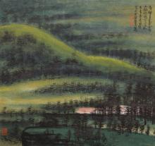 CHEN PEIQIU: INK AND COLOR ON PAPER PAINTING 'LANDSCAPE SCENERY'
