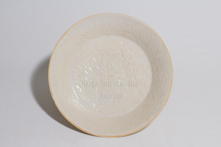 DING WARE 'FLOWERS' DISH