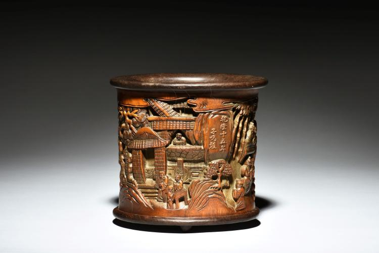 ZI MING: BAMBOO CARVED 'PEOPLE' BRUSH POT
