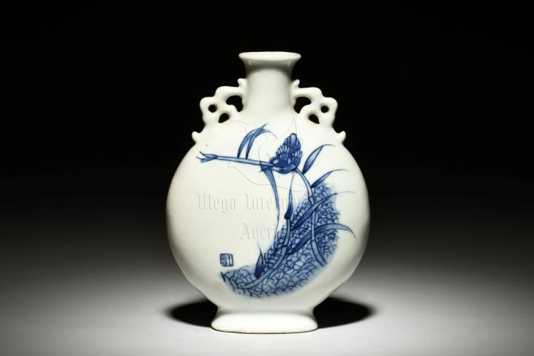 WANG BU: BLUE AND WHITE MOON FLASK