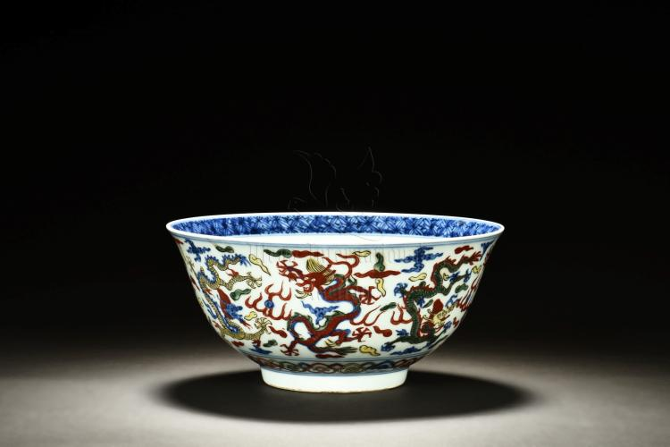 BLUE AND WHITE WUCAI 'DRAGONS' BOWL