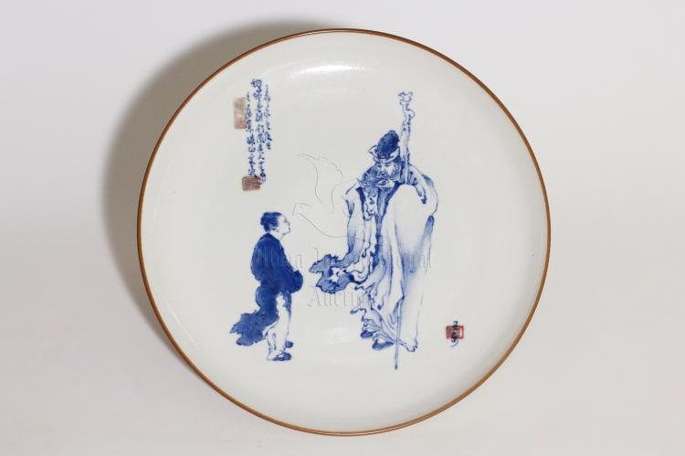 WANG BU: BLUE AND WHITE 'PEOPLE' DISH
