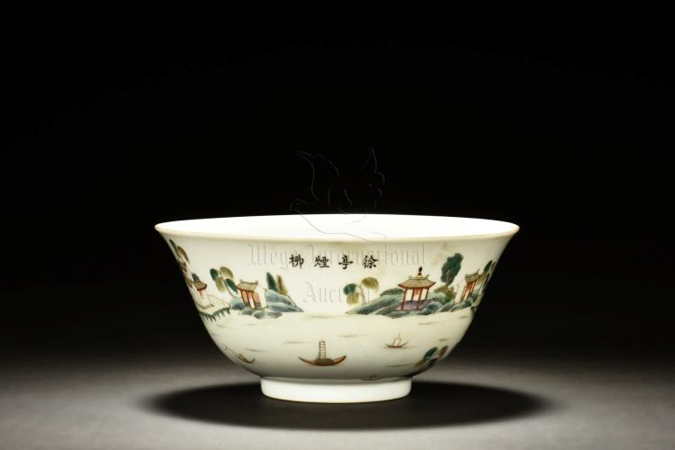 FAMILLE ROSE 'VILLAGE SCENERY' BOWL