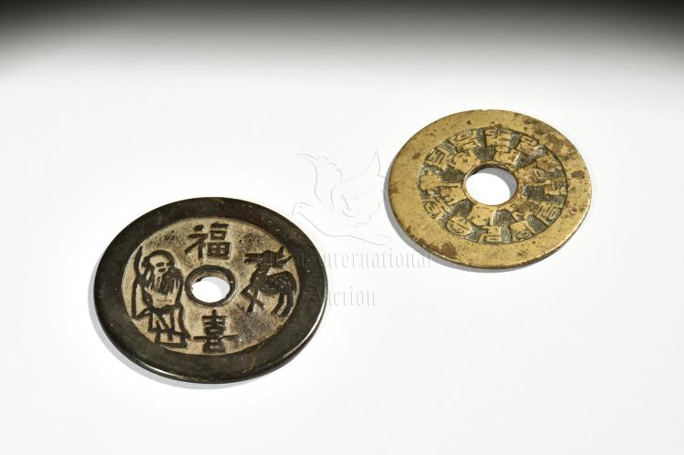 TWO BRONZE ORNAMENTAL COINS