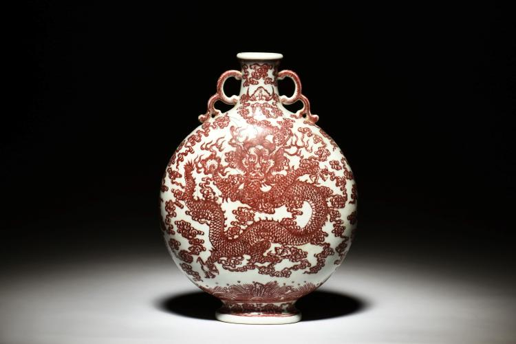 UNDERGLAZE RED 'DRAGON' MOON FLASK