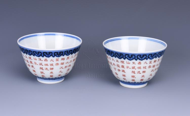 PAIR OF UNDERGLAZE RED POETRY CALLIGRAPHY CUPS