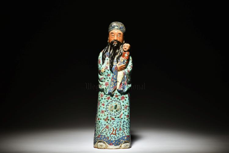 PORCELAIN SCHOLAR WITH CHILD FIGURE