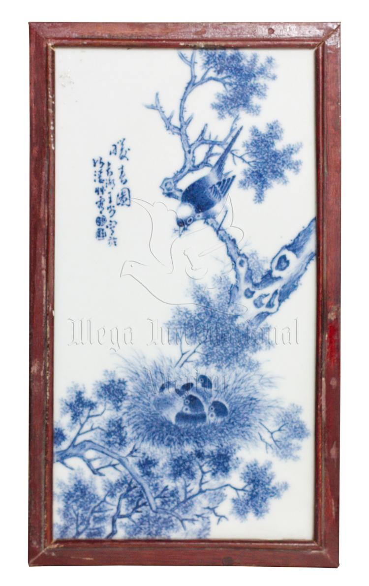 WANG BU: BLUE AND WHITE 'BIRDS' PLAQUE