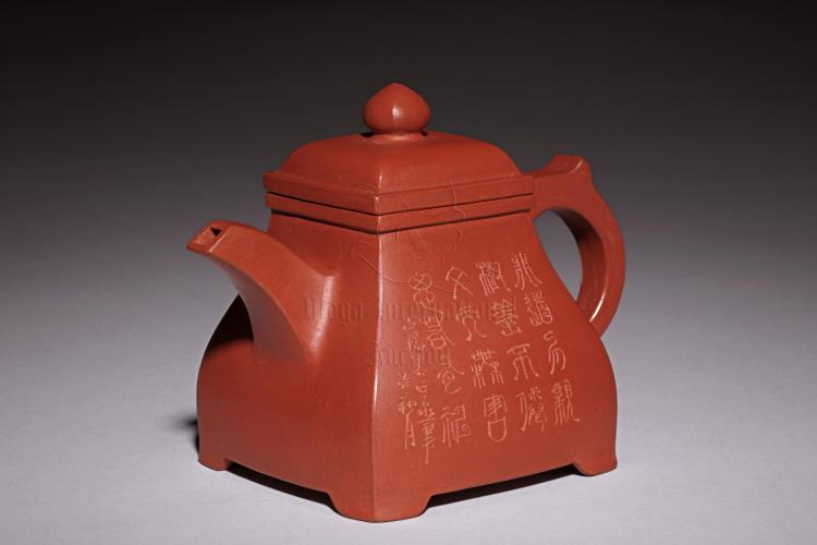 YIXING ZISHA 'POETRY' TEAPOT