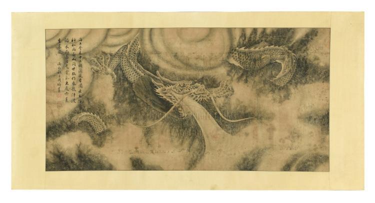 ZHOU XUN: INK ON PAPER PAINTING 'CLOUD DRAGON'