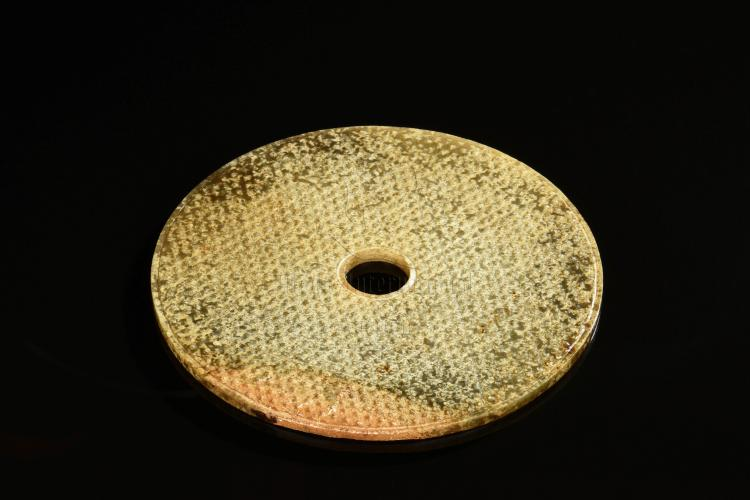 YELLOW JADE CARVED DISC, BI