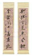 PAIR OF RHYTHM COUPLET CALLIGRAPHY