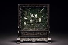 SPINACH JADE & WHITE JADE PLAQUE INSET ZITAN TABLE SCREEN