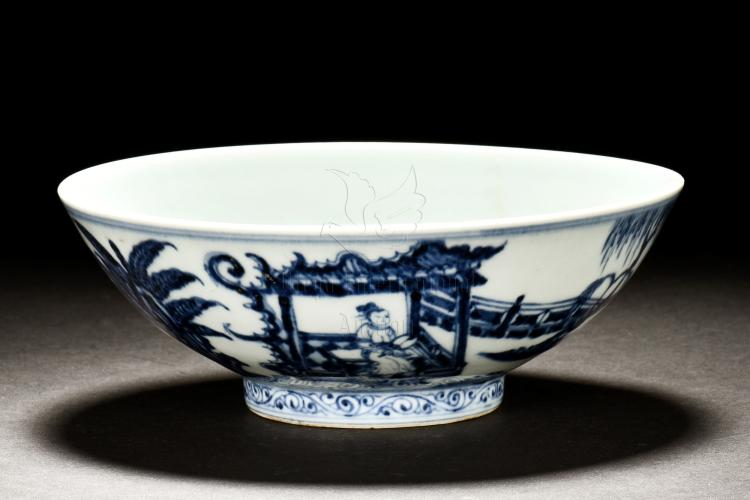 BLUE AND WHITE 'PEOPLE' BOWL