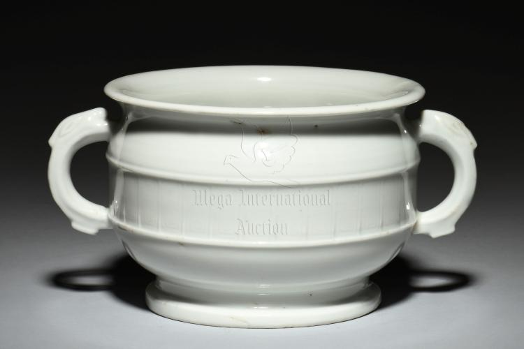 BLANC DE CHINE CENSER WITH TWO HANDLES