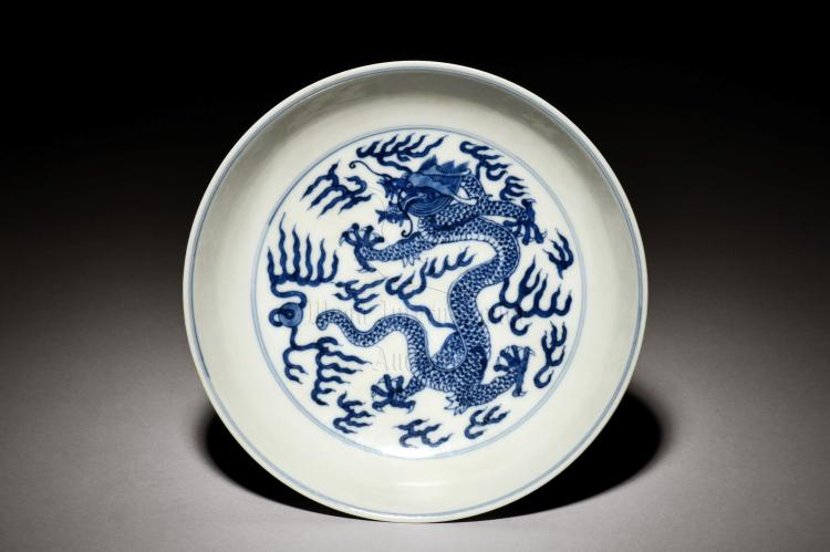 BLUE AND WHITE 'DRAGON' DISH