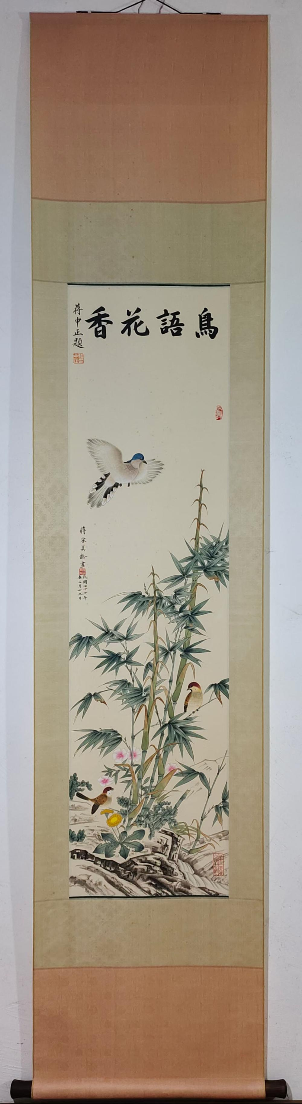BIRDS FLOWERS SCROLL