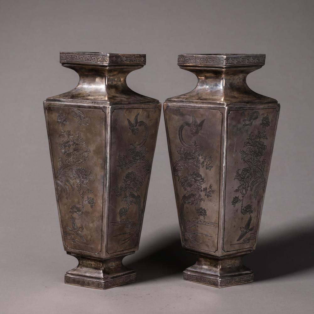 PAIR OF GILT SILVER CAST AND CARVED 'MYTHICAL BEAST' RECTANGULAR VASES
