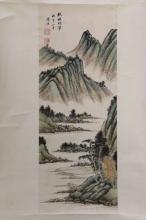 LU HUI (1851-1920), LANDSCAPE