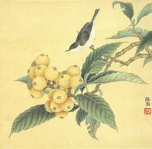 CHEN PEIQIU (BORN 1922), BIRD AND FLOWER