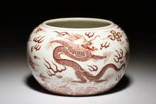 UNDERGLAZED RED 'DRAGON' JARDINIERE