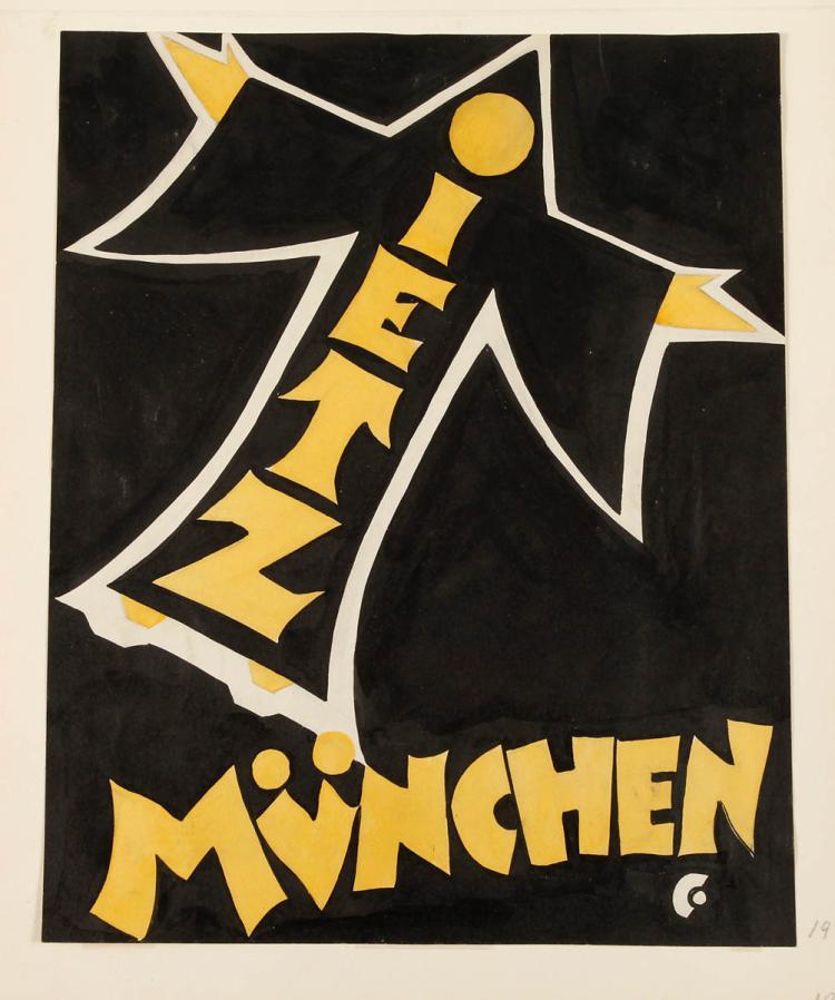 """Bernhard Nowak-Cavon, Entwurf """"Tietz München"""""""