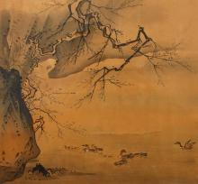 Ma Yuan, Enten unter Pflaumenblüte