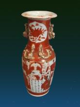 A Kutani vase decorated with figures and calligraphy
