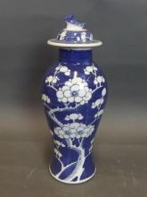 A Chinese blue and white jar and cover