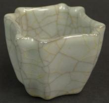 18/19th Century Chinese Porcelain Guan Ware Cup. Unsigned