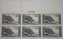 Scott 746 (Acadia) Plate Block, Unused