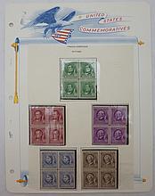 Scott 859-863 (Famous American Authors) Blocks 4