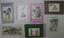 15 China, People's Republic Souvenir Sheets