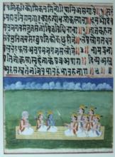 Mogul Era Illuminated Script Hindu Priest W Jinn