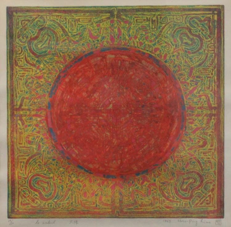 Shiou-Ping Liao b1936-
