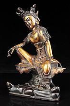 Gilt bronze seated 'Water-Moon' Guanyin, Yuan-Ming