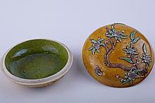 A biscuit glaze seal paste box, 19th century,