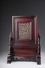 A Chinese jade openwork archaic plaque,