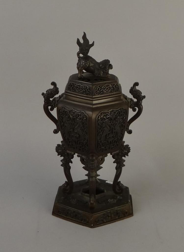 Asian: bronze Chinese incense burner 1sr half 20C