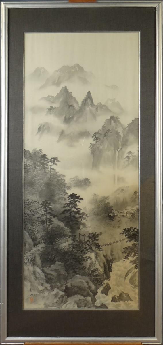 asiatique tableau peinture sur soie paysage dans la brum. Black Bedroom Furniture Sets. Home Design Ideas